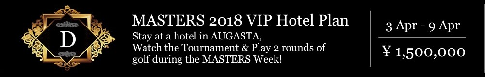 MASTERS 2018 VIP Hotel Plan  Watch the Tournament & Play 2 rounds of golf during the MASTERS Week! 6nights/7days