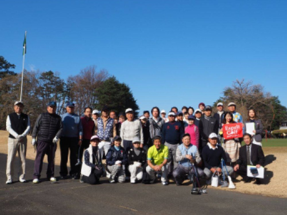 espritgolf-10th-anniversary-vol1