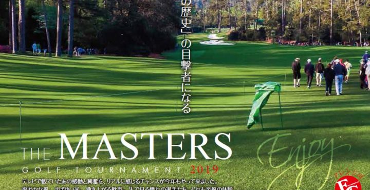 masters-2019-banner-01